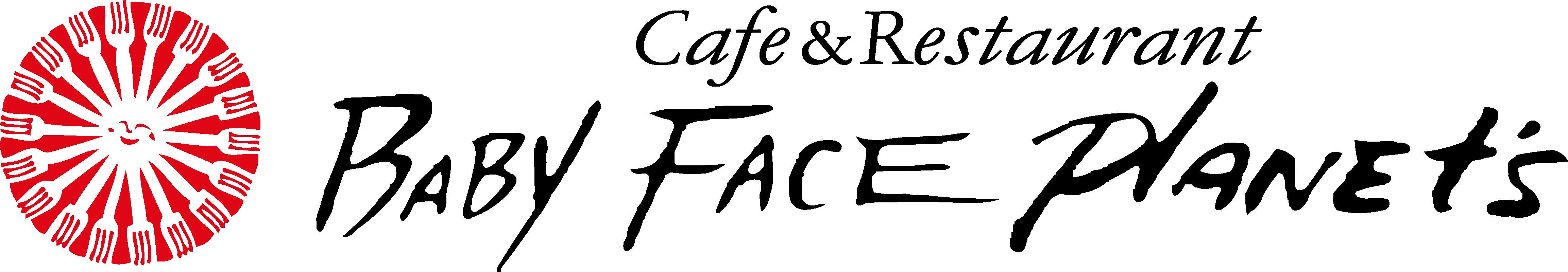 ベビーフェイスプラネッツロゴ