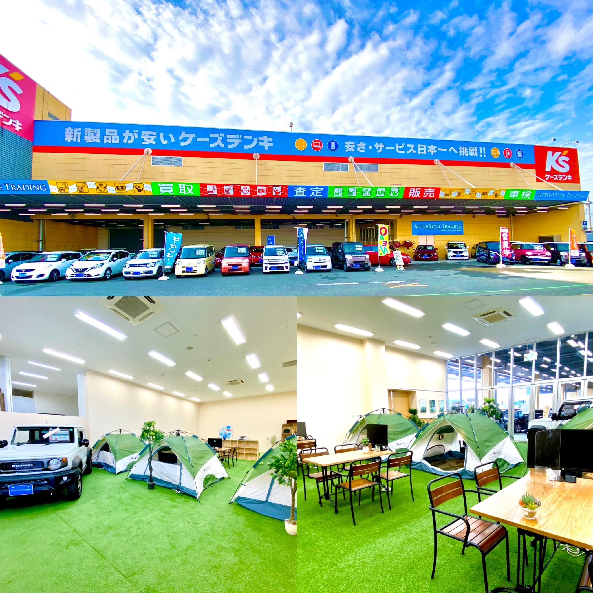 オートスタイルトレーディング西神戸店